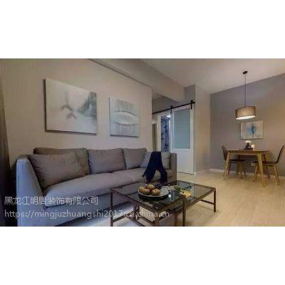 哈尔滨明居装饰 现代简约47多米 小三口之家