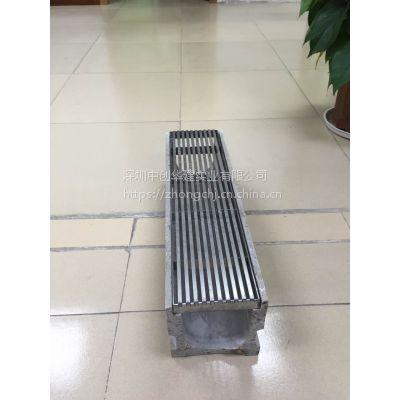深圳中创华建厂家直销 缝隙式线性排水沟 U型成品树脂混凝土排水沟可配铸铁/不锈钢盖
