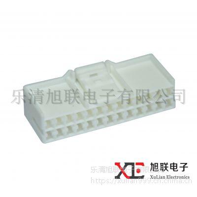 供应优质汽车连接器 护套 936098-1国产26芯