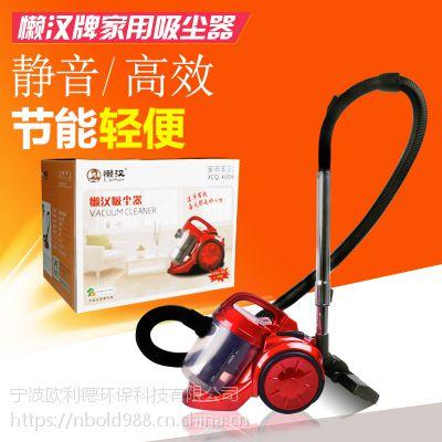 浙江吸尘器厂家供应新款懒汉XCQ-X009家用吸尘器卧式无耗材全铜电机