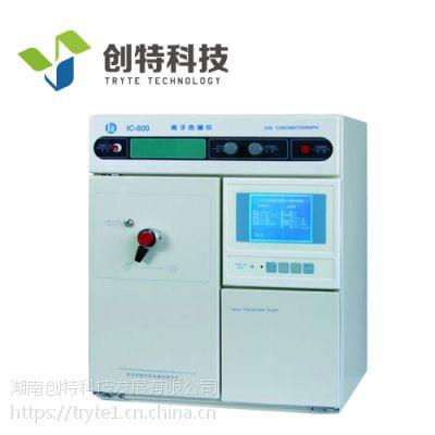 四川国产离子色谱仪价格是多少 环境检测用色谱分析仪