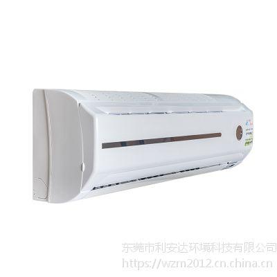 内蒙古壁挂式消毒机价格 包头紫外线光催化空气消毒机厂家