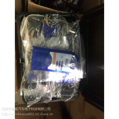 卡车故障诊断仪NEXIQ 125032 软件包安装
