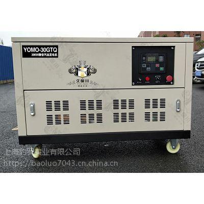 野外施工专用30千瓦静音汽油发电机厂家