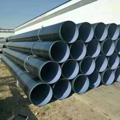 焊接钢管600*10型号Q235B材质焊管DN500螺旋管生产厂家***新报价