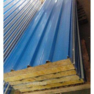供甘肃平凉彩钢夹芯板和天水彩钢复合板认准鸿盛