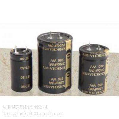 永康耐高纹波电流螺栓铝电解电容器 线性直流电源优质服务