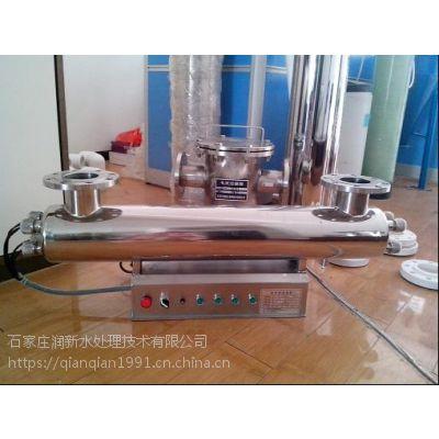南宁紫外线消毒器 紫外线杀菌器 纯净水消毒器