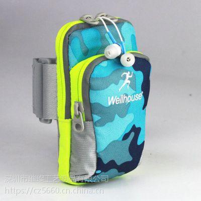 广州厂家供应多功能户外健身运动臂包、可装手机钥匙钱包随身物品