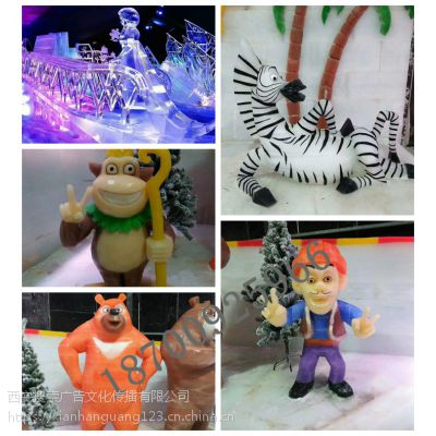 冰雕展策划方案 冰雕造型定制 冰雕制作厂家 冰雕展览图片 冰雕价格