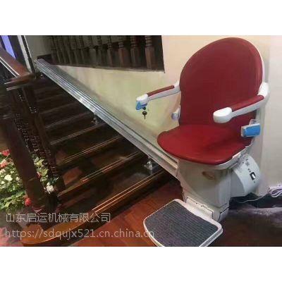自动充电楼梯斜挂座椅电梯 无噪音弯轨老年人升降椅 茂名市 辽宁启运厂家