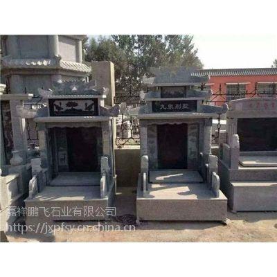 定制 石雕墓碑 墓地 各种规格 石雕墓碑