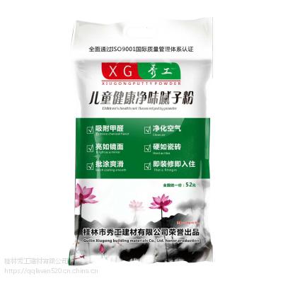 桂林秀工腻子粉厂家推荐河池家长用儿童净味腻子粉
