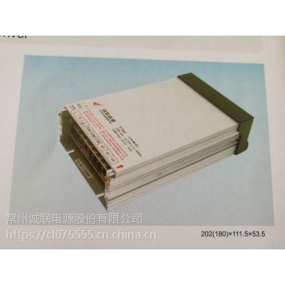 CLW200-12-L,12V,16.6A 200W 诚联防雨电源,户外LED电源