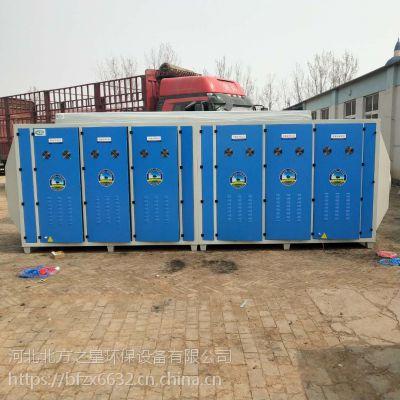 北方之星新品横插管光氧净化器 废气处理设备
