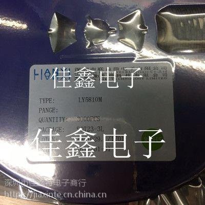 LY5810 联益微代理商LY5810M