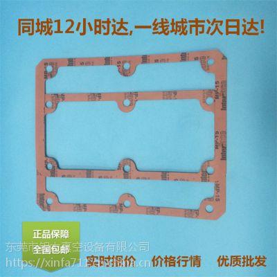 德国普旭真空泵配件RA0100RA0302专用密封件