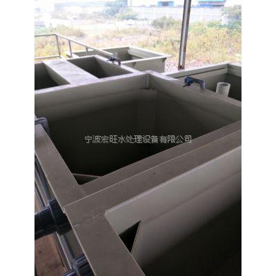 宏旺30T/D食品污水处理设备,浙江污水处理设备供应