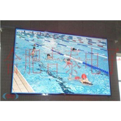 惠州LED显示屏工程案例,智语室内P7.62全彩显示屏,厂家直销