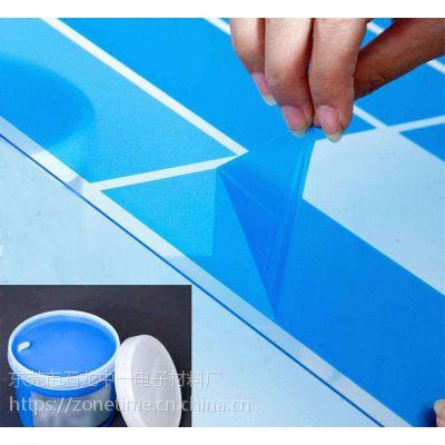 供应ZT-300KB型触摸屏玻璃保护油墨