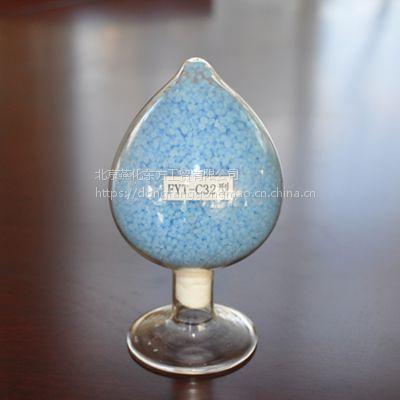 FYT-C32型橡胶防护蜡 抚研牌 石蜡 微晶蜡