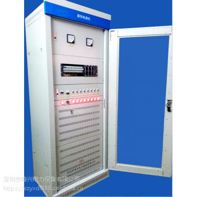 粤兴48V通信电源屏厂家-90A48V高频开关电源屏