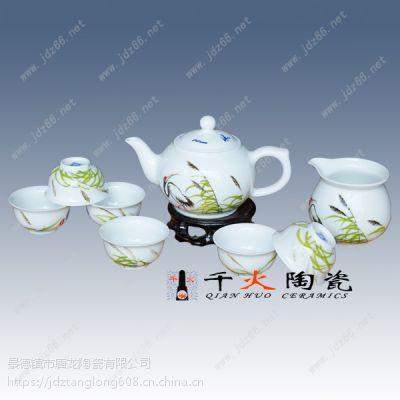 陶瓷茶具批发 景德镇千火陶瓷功夫茶具批发价格
