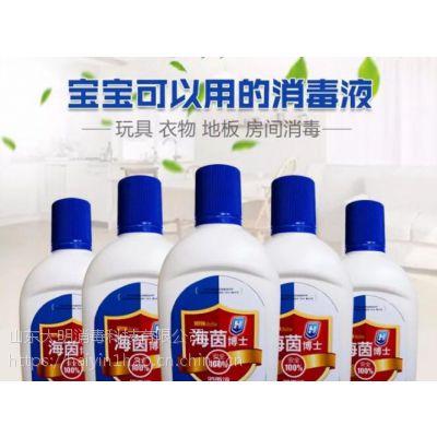 海茵博士无氯家居日用消毒液500ml家用家具衣物地板杀菌去异味