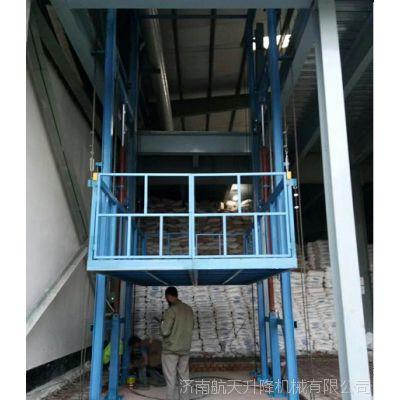 载货升降货梯使用说明 链条式液压升降台 济南航天升降机