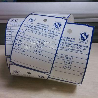 供应价格标签纸印刷、卷装不干胶印刷 三防热敏标签印刷