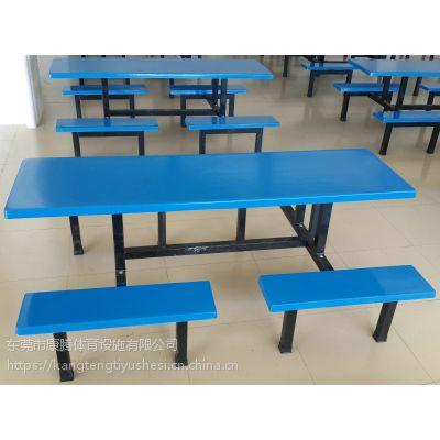 茶山镇学生六人连体餐桌椅批发、玻璃钢餐桌规格尺寸、员工食堂桌椅价格