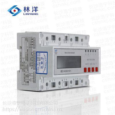 供应江苏林洋DTSD71-D三相四线导轨式多功能电能表