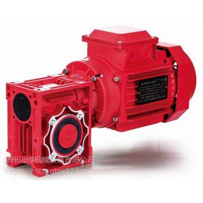剪板机减速机_折弯机减速器_卷板机齿轮箱_认准迈传供应厂家