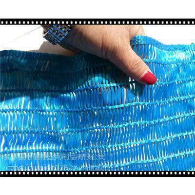 300克蓝色涤纶高阻燃柔性防尘网厂家批发