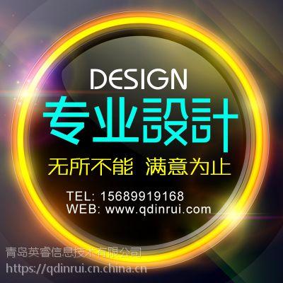 网站建设、品牌推广、SEO服务、营销方案、画册设计、LOGO/VI设计
