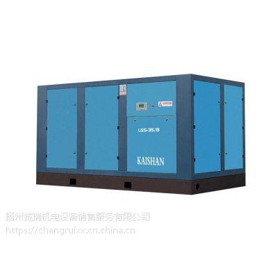 扬州开山电动固定式空压机销售