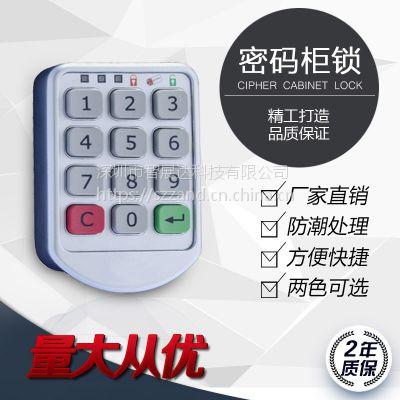 zand/赞得锁业供应ZD018电子合金感应锁 无机械钥匙