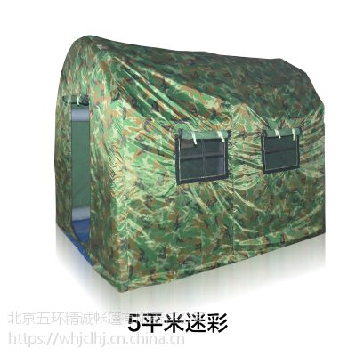 WHJC五环精诚PVC气密柱野营充气帐篷 小型旅游充气帐篷