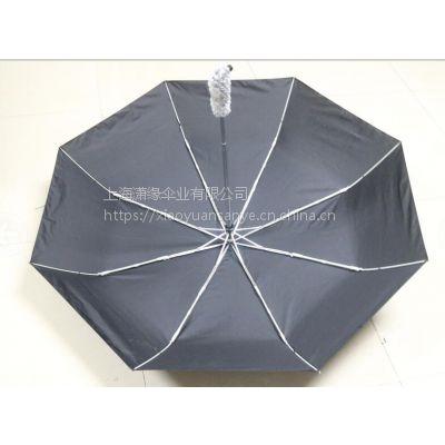 供应男式五折伞 便携式五折伞 五折广告礼品伞