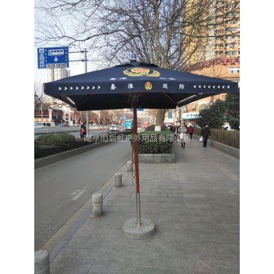 南京物业保安户外遮阳伞,警用岗亭伞,交警巡防太阳伞定做厂家