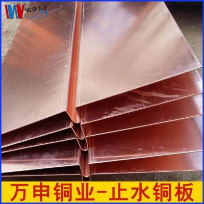 生产销售T2紫铜带/T2软态止水铜带 耐高温T2紫铜板