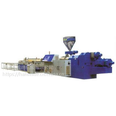 海威德PVC塑料波浪瓦生产设备