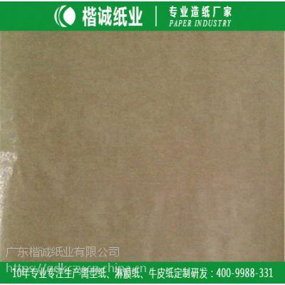 广东防油淋膜纸 楷诚食品包装淋膜纸公司