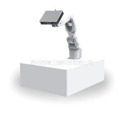 RobScanner机械臂自动扫描测量系统支持定制用于工业流水检测