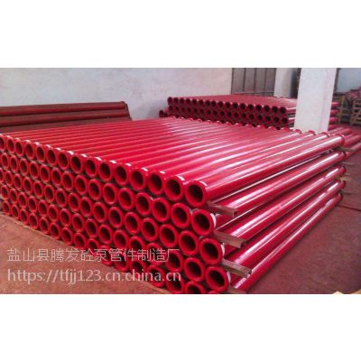 工厂生产销售各规格型号地泵管,变径管,弯管混凝土输送管道配件,砼泵管卡125高低压管卡80管卡,胶管