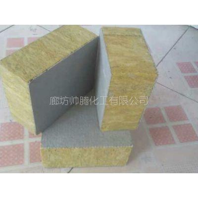 外墙防火隔离带 纤维状复合岩棉板 外层砂浆抹灰保温板 (帅腾)