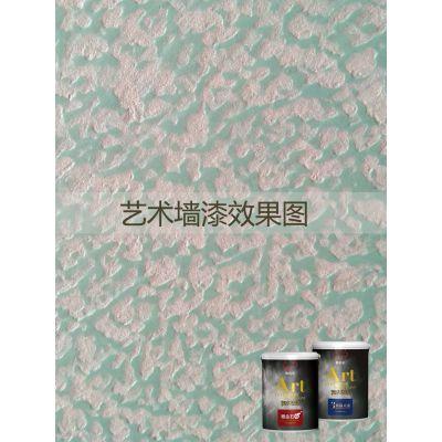 数码彩 供应 安庆桐城市 水性环保内墙涂料 艺术墙漆