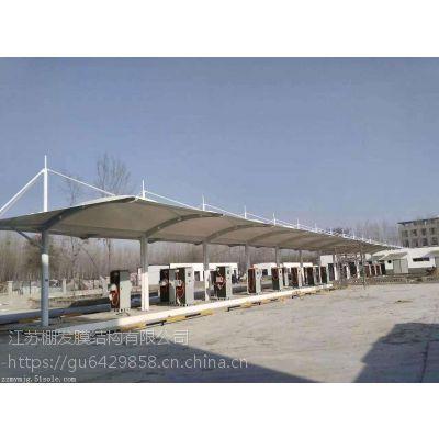 PVDF充电桩膜结构遮阳棚休闲凉亭膜结构酒店屋顶张拉膜建筑