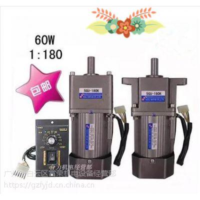 供应齿轮减速电机5RK60GN-C(M),5GN3-1800K可逆电机可以实现瞬间转换旋转方向