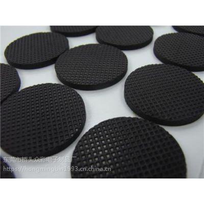 供应8.4*3.5mm四边形硅胶垫 雾面可做网格硅胶脚垫